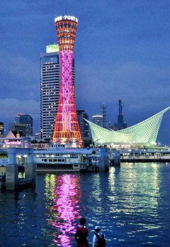 神戸ポートタワーその4.jpg