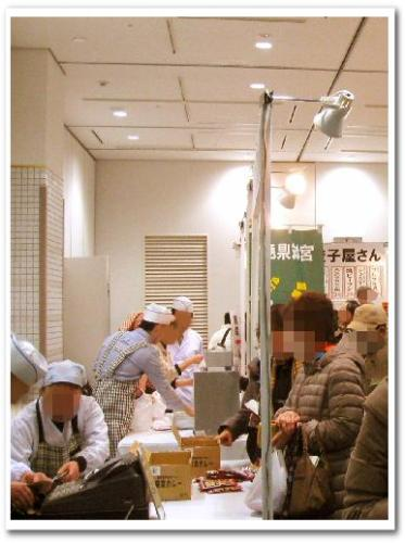 東京 葛飾区 お肉屋さんのお惣菜フェア 2013 007.jpg