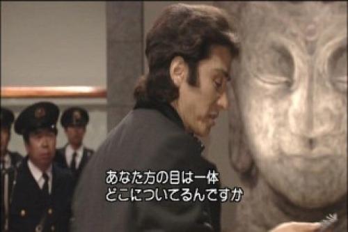 明智小五郎対怪人二十面相」DVD ...