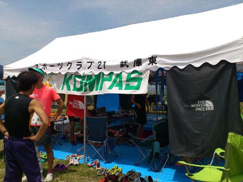 20140726_02.jpg