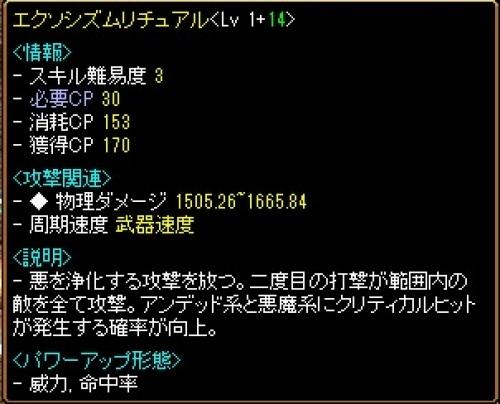 リチュアル.jpg