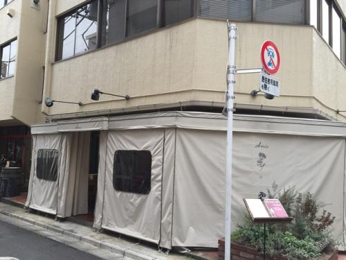 アニス・1.JPG