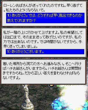 seki02.jpg