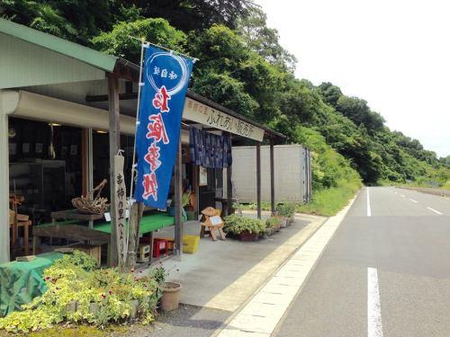かつらぎ町・串柿の里.jpg