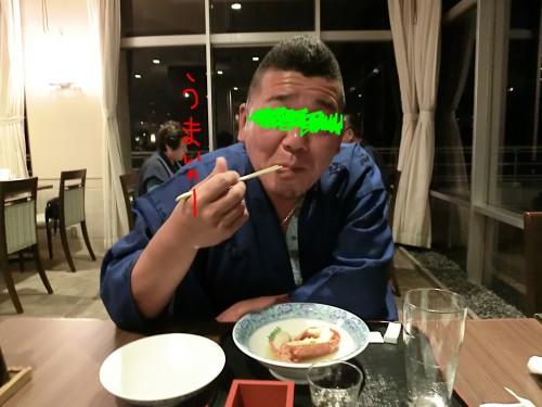 義也いせえび食う.jpg