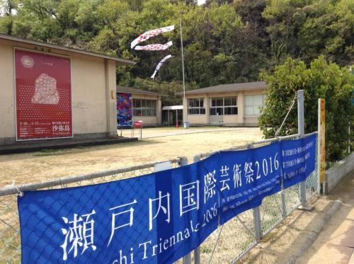 2016-04-13 03.瀬戸内国際芸術祭2016