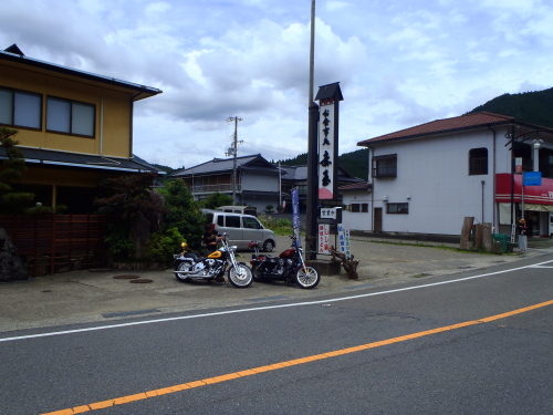 P7010062.JPG