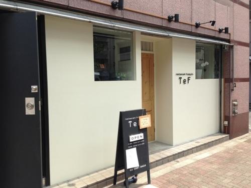 TeF・1.JPG