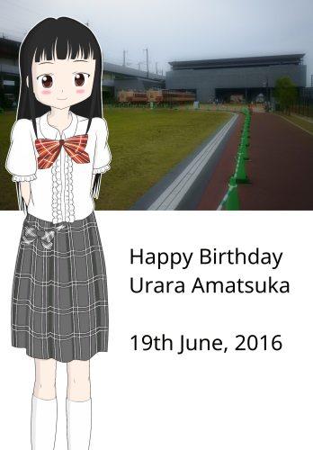 Urara Amatsuka & The Railway Museum