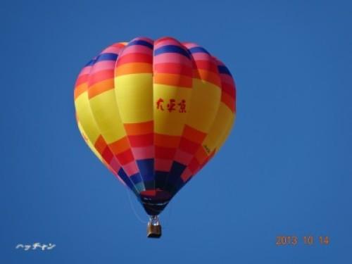 DSC00763熱気球.JPG