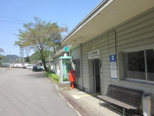 IMG_4597のどかな江川崎駅.jpg