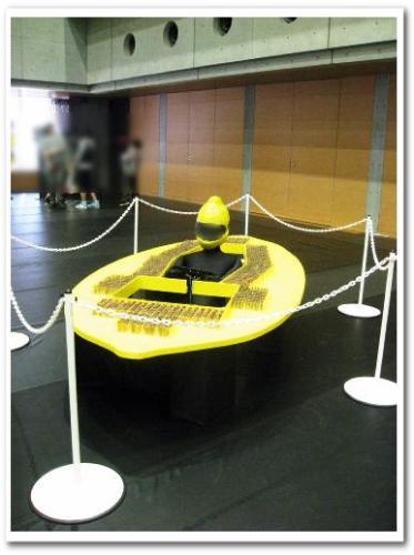 大科学実験 NHK イベント 大科学実験がやってくる 葛飾キャンパス 東京理科大学 ゼロング013.jpg