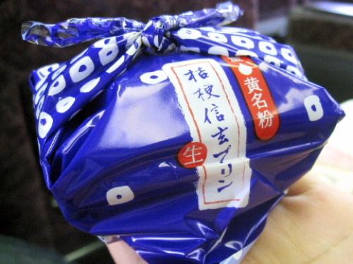 桔梗信玄餅プリン.jpg