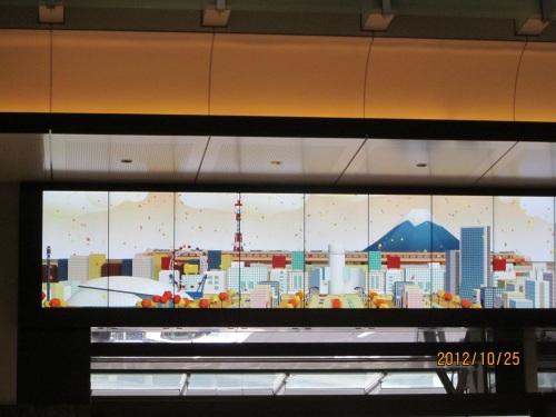 IMG_3466東京駅4.jpg