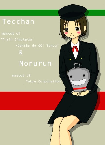 Tecchan and Norurun
