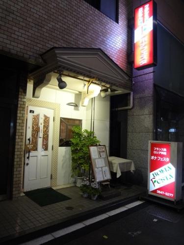 ボナ・1.JPG