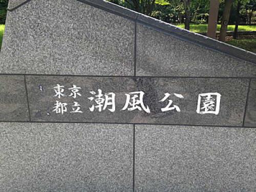daiba-bbq01.jpg