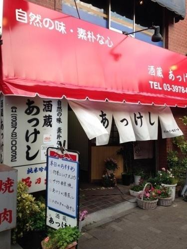 厚岸・2(V.2013_05_02__03_41_49).jpg