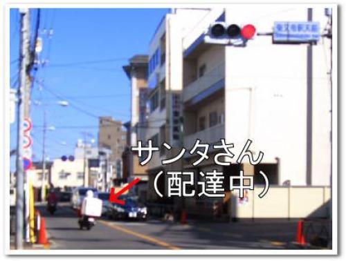 ピザーラサンタ ピザーラ 柴又店 クリスマス サンタコスプレ 配達.jpg