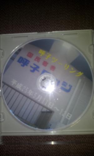 20130610_202858.jpg