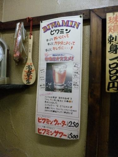 川栄・2.jpg