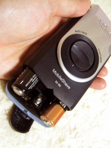 旅行用におすすめの電動ひげそり「ブラウン ポケットシェーバー M-90」携帯用 018.jpg