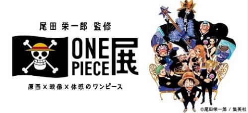 onep_ten.jpg