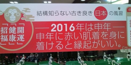 20151023180037.jpg