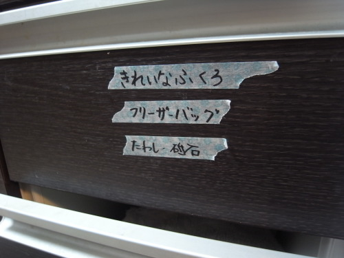 R0011961.JPG