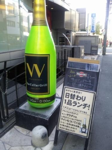 W・1.jpg
