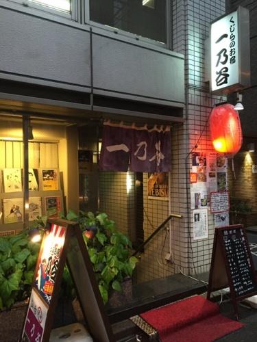 一乃谷・1.JPG