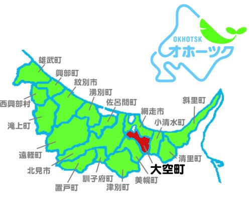 大空町 - Ōzora, Hokkaido - JapaneseClass.jp