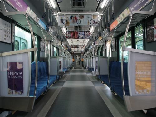 interior of T0kyu 4000 Series 4110F set carriage number 5 and 7