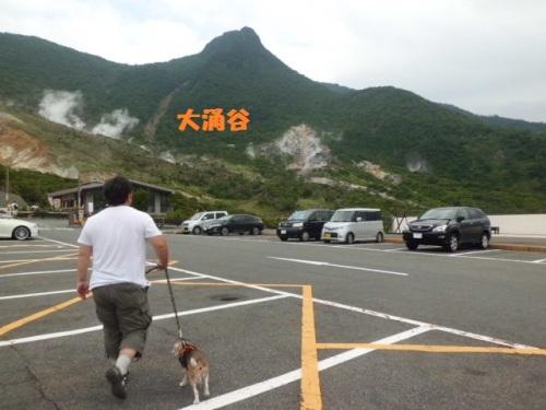 大涌谷CIMG1787.jpg