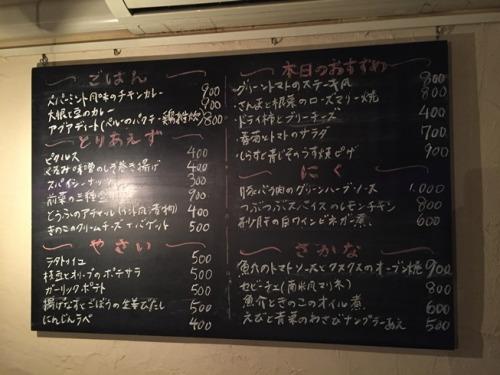 ビリエット・2.JPG