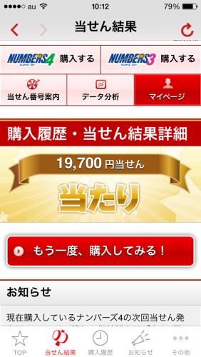 002603171013_8106_iphone.jpg
