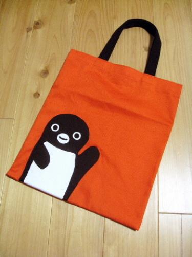 Suicaのペンギン会議用バッグ(オレンジ).jpg