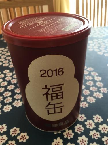 201601011023_1606_iphone.jpg
