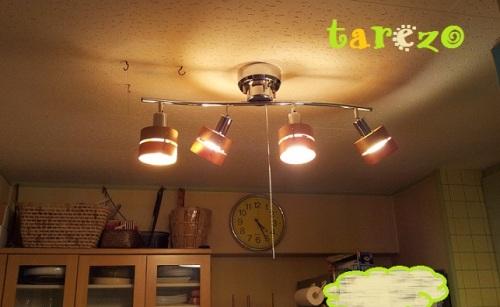 こちら、LED電球を2タイプ取付