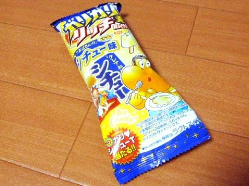 ガリガリ君シチュー味1.jpg