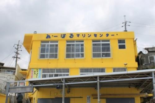 沖縄諭 166.JPG