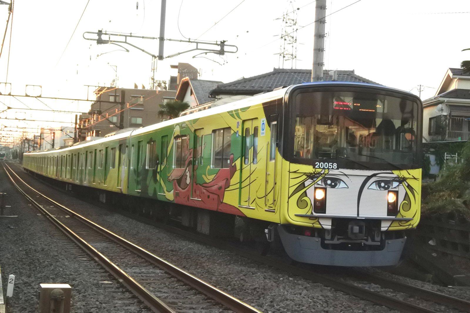 Seibu 20000 Series 20158F set having Galaxy Express 999 livery