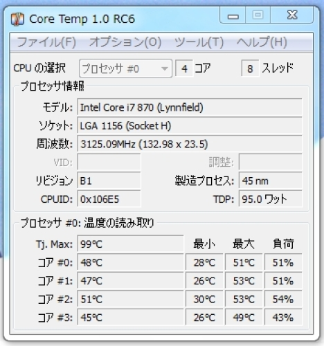 core i7-870  after2.jpg