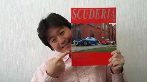 scuderia112.jpg