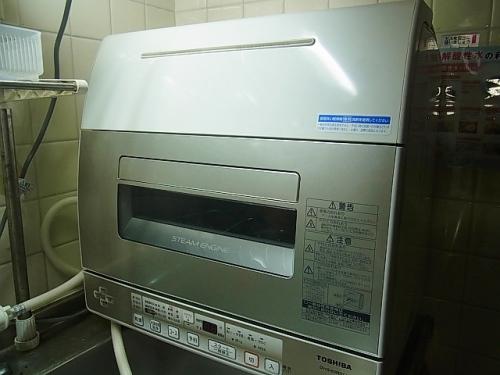 R0012136.JPG