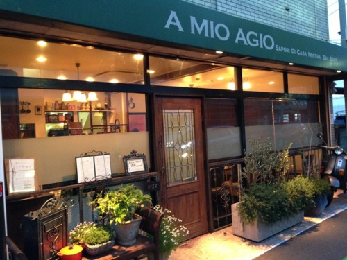 アミオ・1.JPG