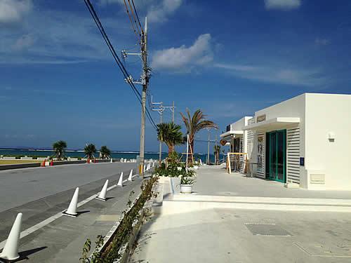 senaga-island01.jpg