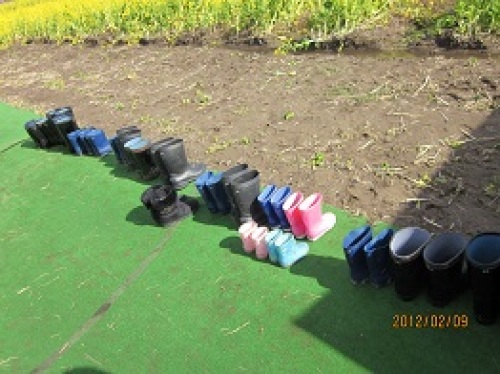 IMG_1674長靴.jpg