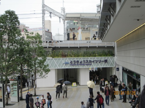 IMG_3551スカイツリー駅.jpg