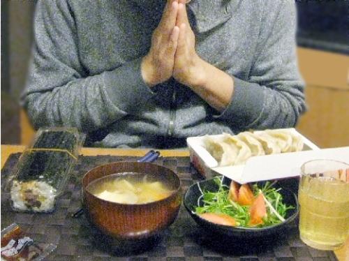 節分の夕食.jpg